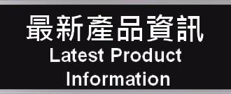http://www.fullmoral.com.hk/files/%E9%A6%96%E9%A0%81button9.jpg